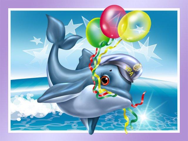 Поздравление с днем рождения тренеру по плаванию женщине